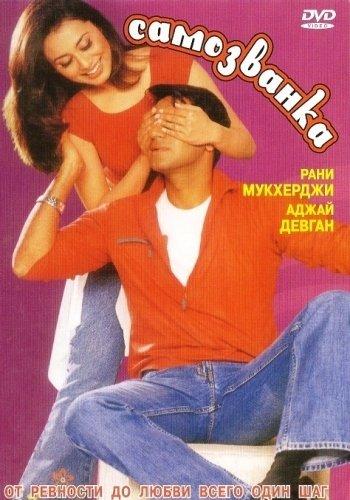 Индийские фильмы индийское кино смотреть онлайн бесплатно