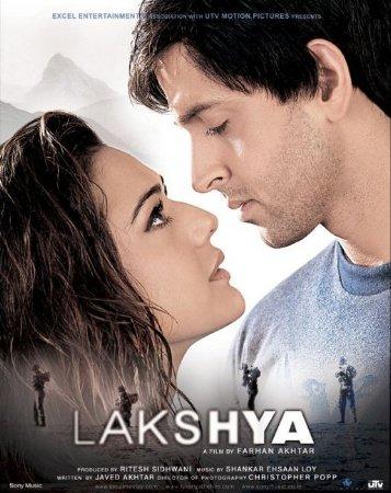 фильм индийский цель жизни