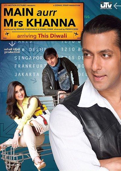 когда влюбляешься индийское кино онлайн бесплатно