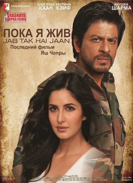 Индийские Фильмы Онлайн на kinoindia.org