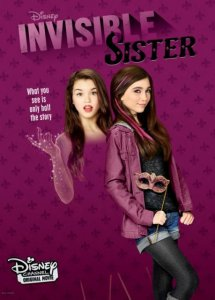 ������-��������� / Invisible Sister