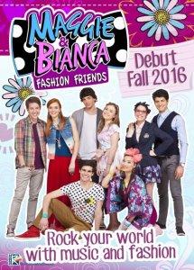 Мэгги и Бьянка в Академии моды 1 сезон