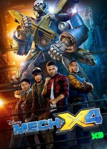 Mech-X4 1,2 сезон