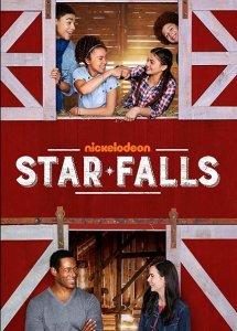 Звездные Водопады / Звездопад / Star Falls 1 сезон