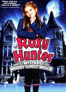 Рокси Хантер и тайна призрака