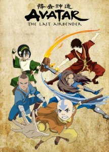 Аватар: Легенда об Аанге 1,2,3 сезон